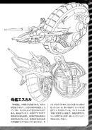 Gundam Cross Born Dust RAW v2 0194