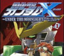 After War Gundam X: ~Under the Moonlight~