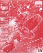 MG Casval's Gundam Ver.3.0