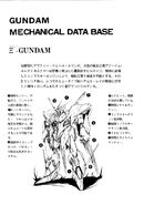 Mobile Suit Gundam Hathaway's Flash RAW v1 010
