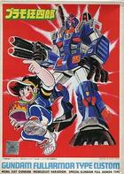 Full armor gundam kyoshiro
