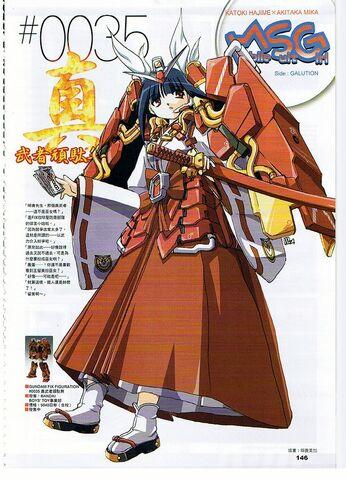 File:Musha Gundam - MS Girl.jpg