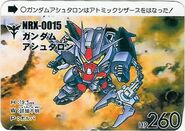 Nrx-0015 SDGundamCarddas