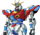 TBG-011B Try Burning Gundam