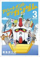 Apartment of Gundam vol.3