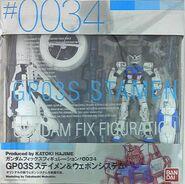 GFF 0034 GundamGP03S box-front