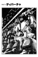 Gundam Zeta Novel RAW v1 073