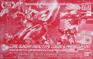 HGBDR Marsfour Gundam -Dive Into Dimension Clear-