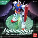 LightningBase-Green