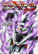 Mobile Suit Crossbone Gundam Ghost Vol. 12
