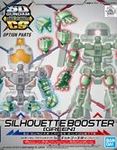 SDCS Silhouette Booster -Green-
