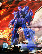 Blue Destiny