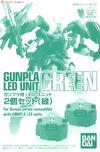 GunplaLEDUnit-Green