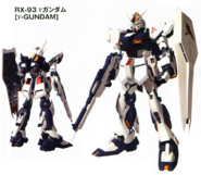 Nu Gundam Evolve back and front