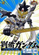 BBW Ryubi Gundam Yukiyama Soubi