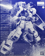 MG-GundamTR1HazelCustom