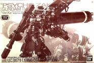 MG Zaku II High Mobility Type Psycho Zaku -Gundam Thunderbolt- Ver.Ka -Half Mechanical Clear-