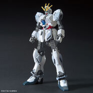 RX-9 Narrative Gundam (Gunpla) (Front)