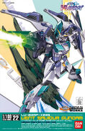 1-100 Vent Saviour Gundam