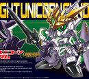 Knight Unicorn Gundam