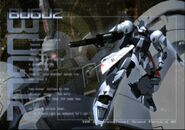 G-Saviour CG Game 016
