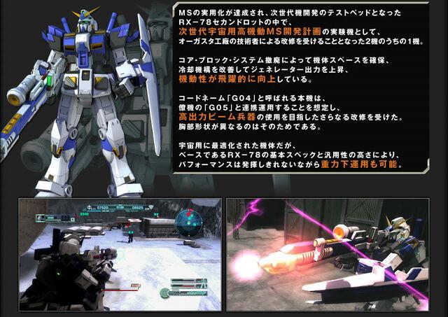 File:Ms-gundam04.jpg