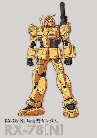 File:RX-78[N] Gundam Local Type.png