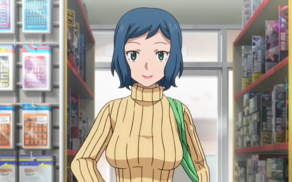 Rinko anime dating