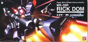 File:Gunpla HY2M RickDom box.jpg