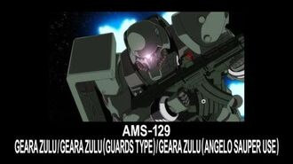 MSUC25 GEARA ZULU GEARA ZULU(GUARDS TYPE) GEARA ZULU(ANGELO SAUPER USE)(from Mobile Suit Gundam UC)