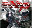Mobile Suit Crossbone Gundam: Ghost