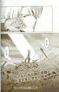 Stargazer Manga 03