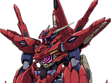 Dubious Arche Gundam