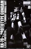 MG Prototype Gundam