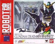 RobotDamashii xxxg-01d2 p01