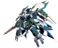 SD Gundam G Generation Cross Rays Reginlaze Julia (Ground Type)