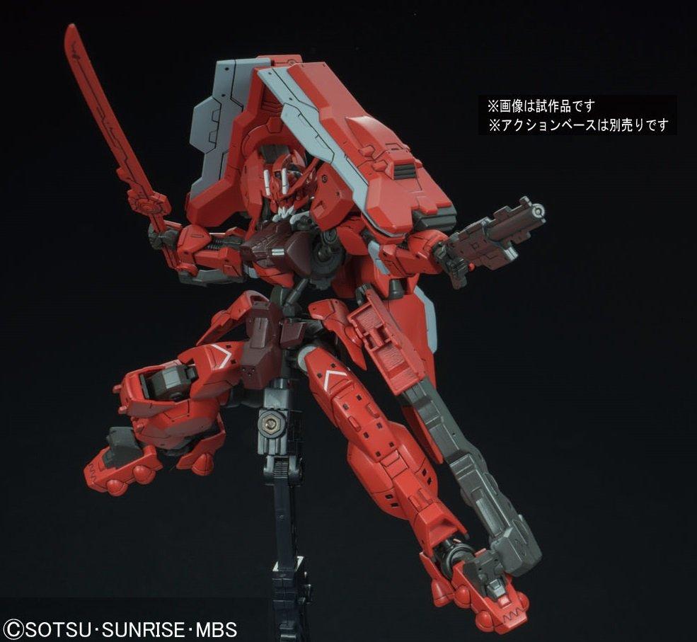 Asw G 29 Gundam Astaroth Origin The Wiki Fandom Powered Bandai 1 144 Hg 47 Vual Aoactionpose