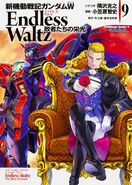 Gundam Wing Endless Waltz 'The Glory of Losers' Vol. 9.jpg