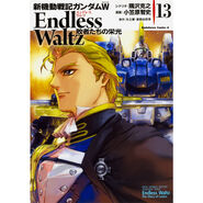 Gundam Wing Endless Waltz The Glory of Losers Vol.13