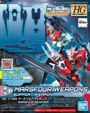 HGBDR Marsfour Weapons