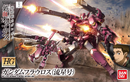 HGIBO-GundamFlauros