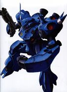 Kampfer-art