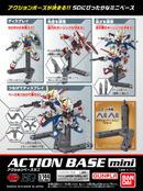 ActionBaseMini