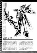 Gundam Cross Born Dust RAW v10 embed0196