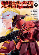 Mobile Suit Gundam Unicorn Bande Dessinee Episode 0 Vol.2