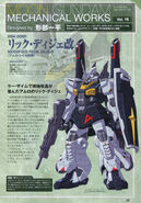 Moon Gundam Mechanical works vol.16 A