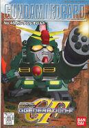 SDGG-45-GundamLeopard