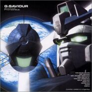 G-Saviour Sound Cinema CD 3
