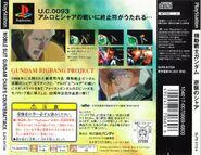 Gundam CCA PSX 2