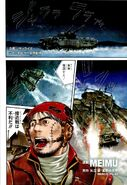Gundam MS IGLOO 2 The Gravity Front RAW v2 002